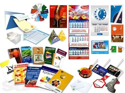 Календари и другая полиграфия изображение поста