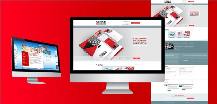 Редизайн сайта — то, что может повысить эффективность бизнеса изображение поста