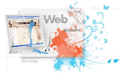 Статьи о Веб дизайне изображение поста