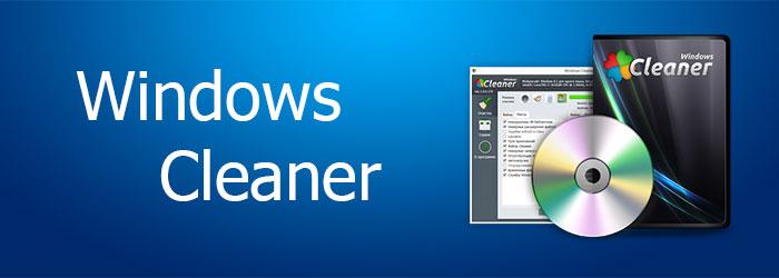 WindowsCleaner изображение поста