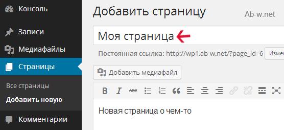 Два проверенных способа найти похожие страницы в WordPress. изображение поста