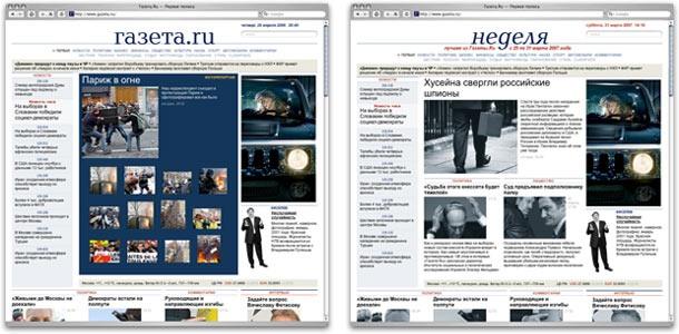 Дизайн сайта: газетный стиль изображение поста