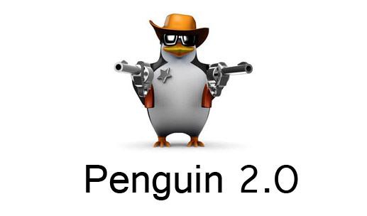 Пингвин 2.0 изображение поста