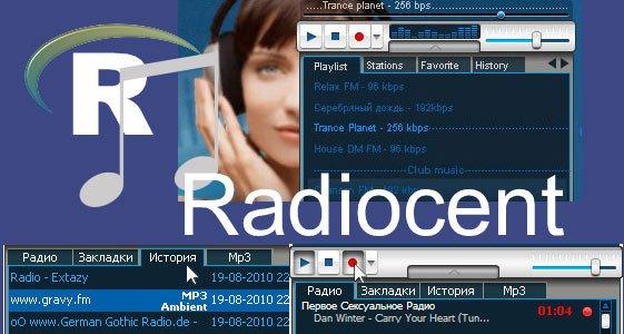 Radiocent — радио, которое удивит даже вашего кота изображение поста