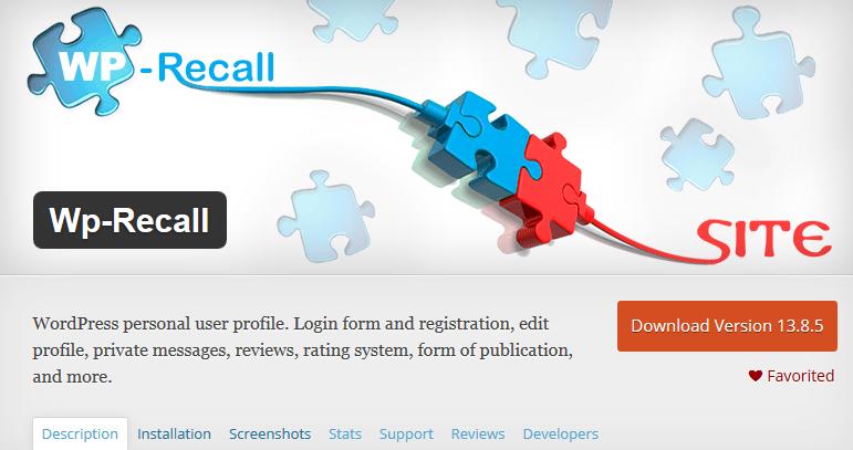 Создаем соцсеть на WordPress с помощью плагина WP-Recall изображение поста