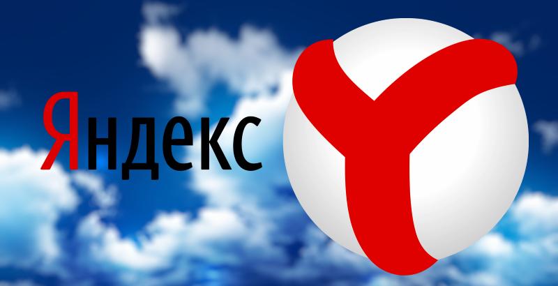 Яндекс сервисы для веб-разработчиков изображение поста