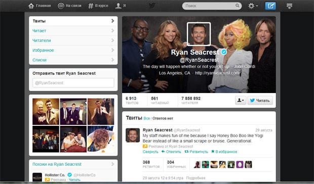 Как самостоятельно сделать необычный дизайн профиля в Твиттере? изображение поста