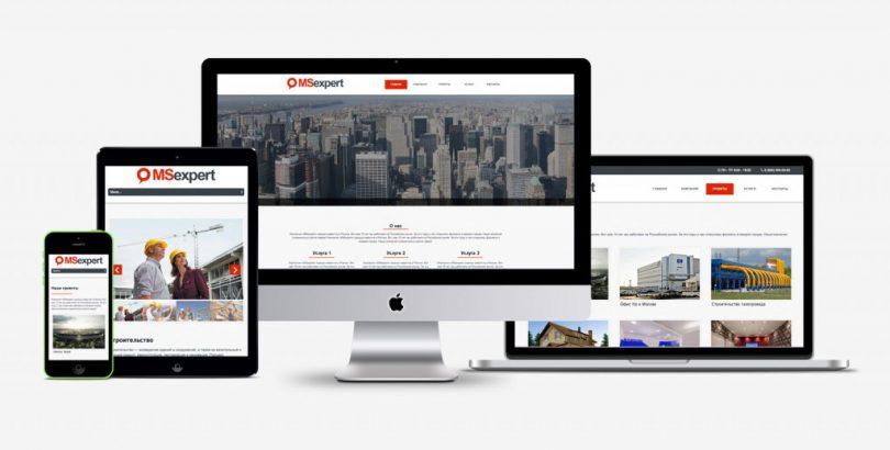 Что такое корпоративный сайт? изображение поста