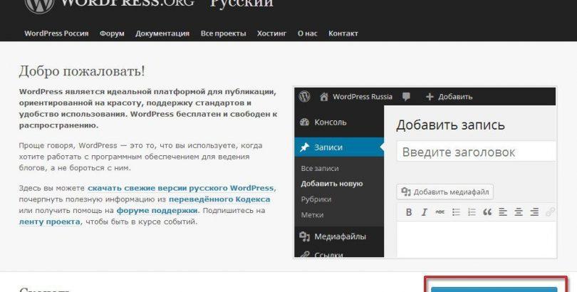 Обновление WordPress 3.8: ну просто очень красивый движок! изображение поста