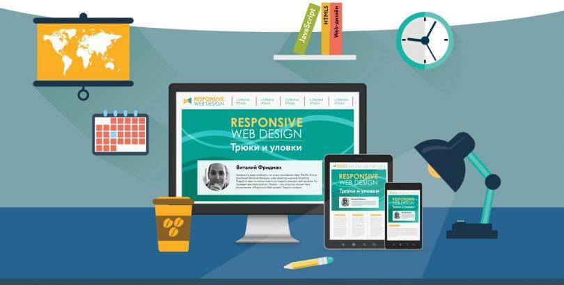 Использование текстур в создании графики веб-ресурсов изображение поста