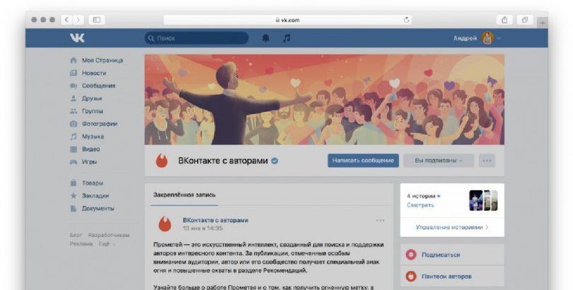 Как раскрутить паблик ВКонтакте изображение поста