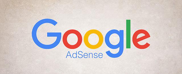 Настройка шрифтов и их размеров в Google Аdsense изображение поста