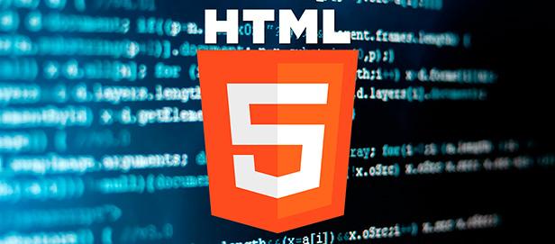 Верстка HTML5 изображение поста
