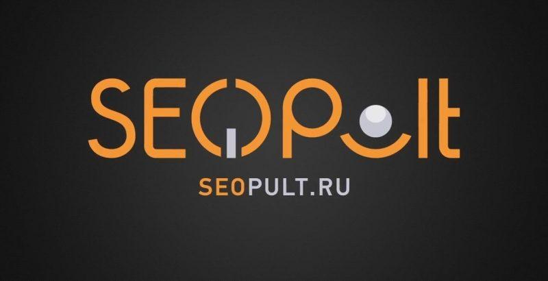 Улучшение продвижения сайта при помощи контекстной рекламы через Seopult изображение поста