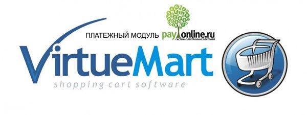 Virtuemart 2.0 кэш категории и ошибки постраничной навигации изображение поста
