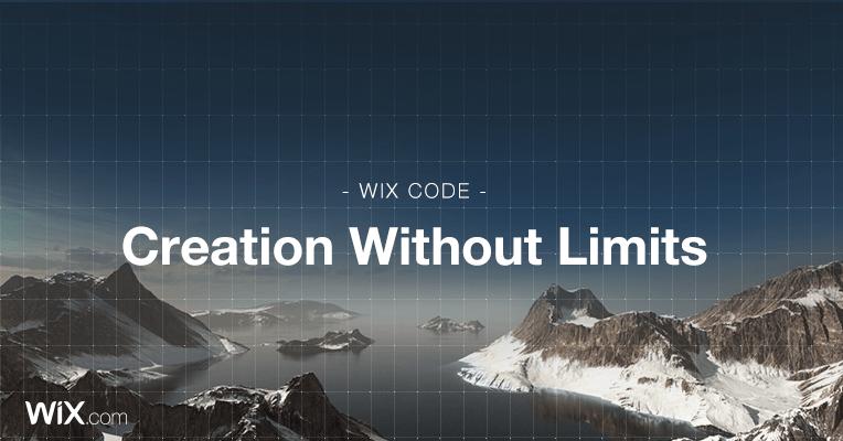 Wix Code – опция, о которой вы мечтали изображение поста