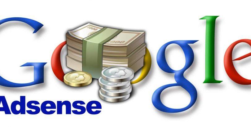 Способы повышения стоимости клика в Google AdSense изображение поста