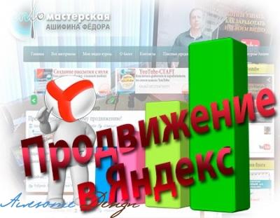 Секреты работы асессоров Яндекса изображение поста