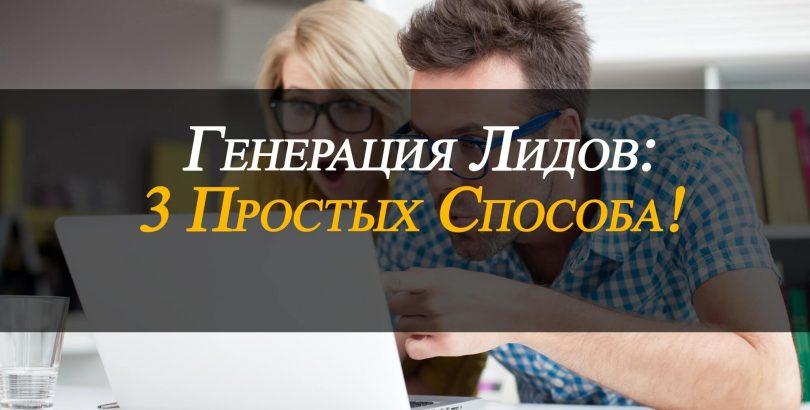 Правила успешного развития сайта: Генерация лидов и увеличение продаж изображение поста
