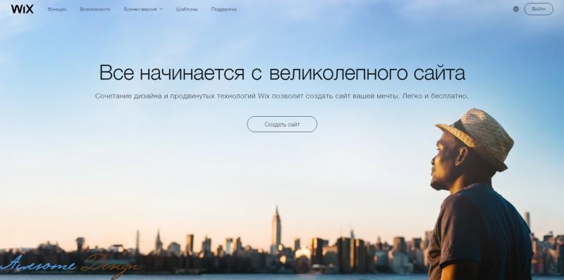 Как магический продукт WIX может помочь вам создать блог изображение поста