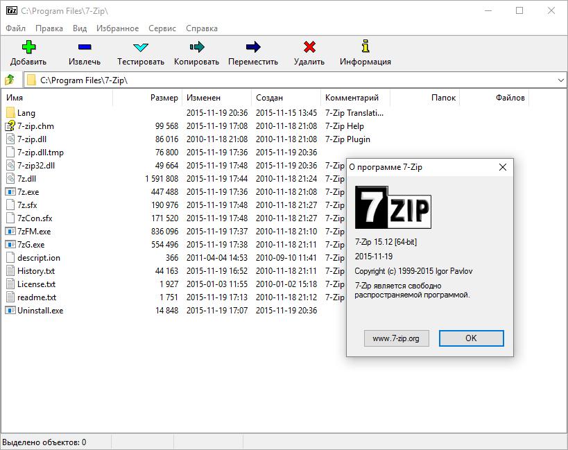 7zip архиватор как пользоваться