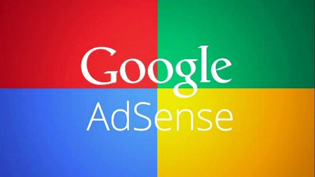 Реклама Google Аdsense