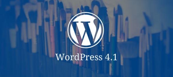 Что нового ожидать от WordPress 4.1? изображение поста