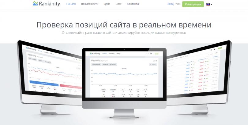 Программы и сервисы для проверки сайтов изображение поста