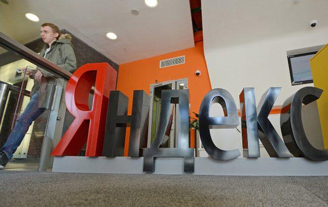 Яндекс подал в суд на Google изображение поста