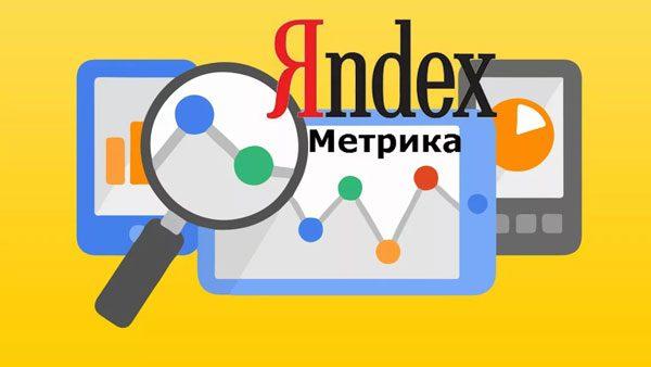 Яндекс запустил новый аналитический сервис Метрика для приложений изображение поста